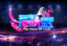 GZTV Title song of love