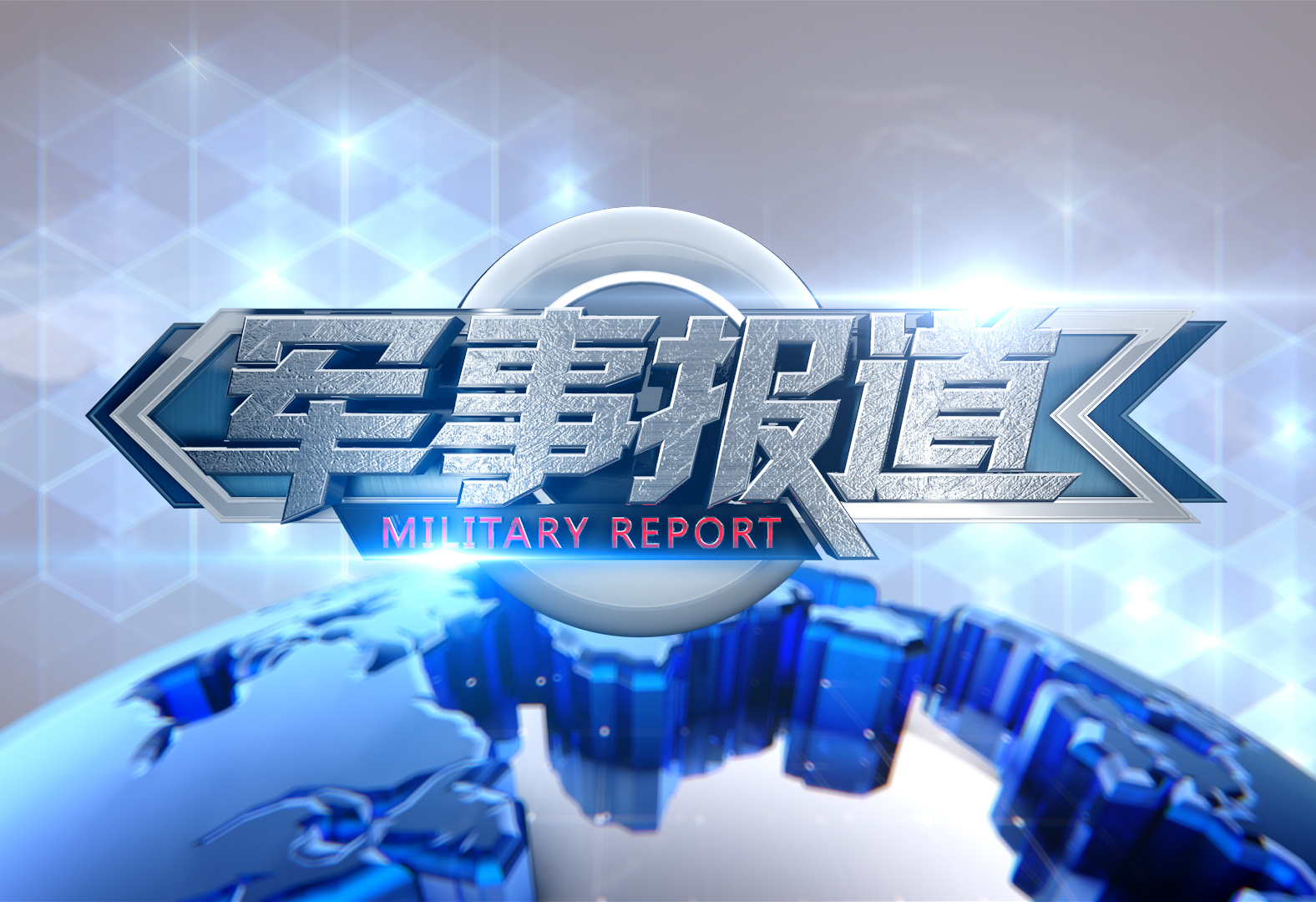 MILITARY REPORT